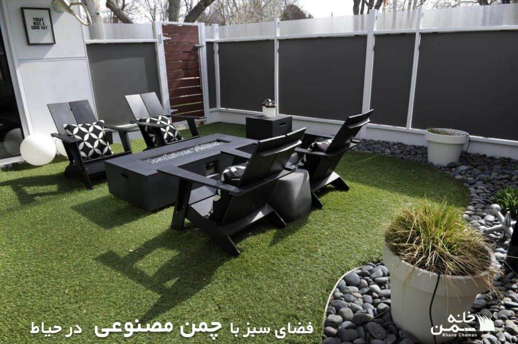 چمن مصنوعی برای فضای سبز حیاط