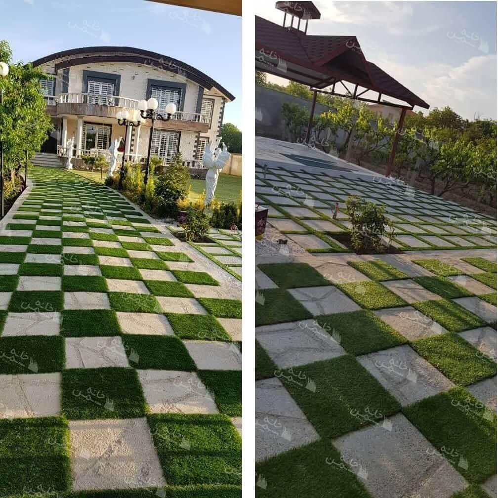 چمن مصنوعی طرح شطرنجی برای حیاط