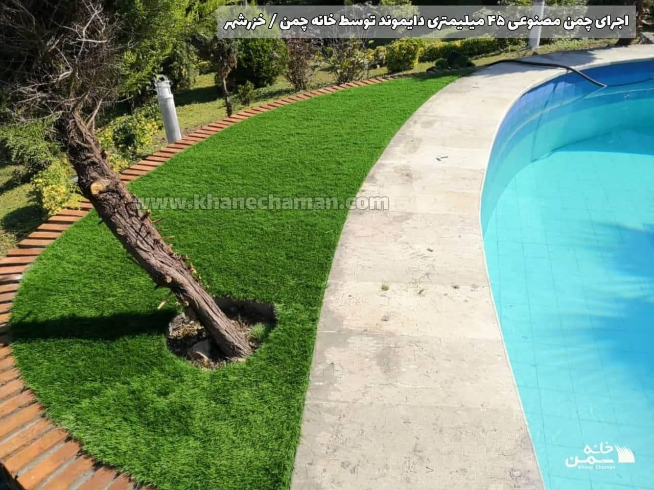 چمن مصنوعی برای دور استخر حیاط